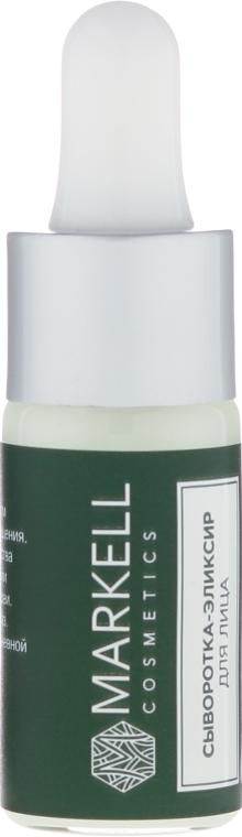Ser-elixir pentru față - Markell Cosmetics Skin&City — Imagine N2