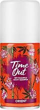 Parfumuri și produse cosmetice Șampon uscat pentru păr - Time Out Dry Shampoo Orient