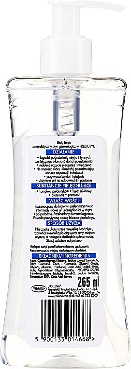 Emulsie pentru igiena intimă cu complex de prebiotice - Bialy Jelen Hypoallergenic Emulsion For Intimate Hygiene — Imagine N2