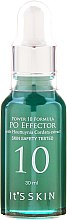 Parfumuri și produse cosmetice Ser facial - It's Skin Power 10 Formula PO Effector