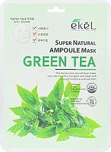 Parfumuri și produse cosmetice Mască de țesut cu extract de ceai verde - Ekel Super Natural Ampoule Green Tea