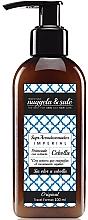 Parfumuri și produse cosmetice Balsam de păr - Nuggela & Sule` Imperial Onion Super Conditioner
