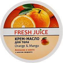 """Cremă cu ulei de amarant """"Portocală și Mango"""" - Fresh Juice Orange & Mango — Imagine N1"""