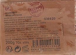 Săpun de Alepo cu ulei de laur 30% - Tade Aleppo Laurel Soap 30% — Imagine N2