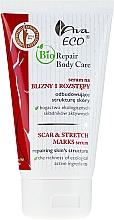 Parfumuri și produse cosmetice Ser intensiv împotriva vergeturilor pentru corp - Ava Bio Repair Body Scar & Stretch Marks Serum