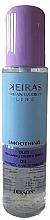 Parfumuri și produse cosmetice Ulei de păr - Dikson Keiras Smoothing Oil