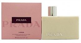 Parfumuri și produse cosmetice Prada Prada - Loțiune de corp