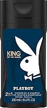 Parfumuri și produse cosmetice Playboy King Of The Game - Gel de duș