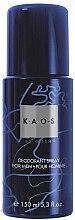 Parfumuri și produse cosmetice Gosh Kaos - Deodorant