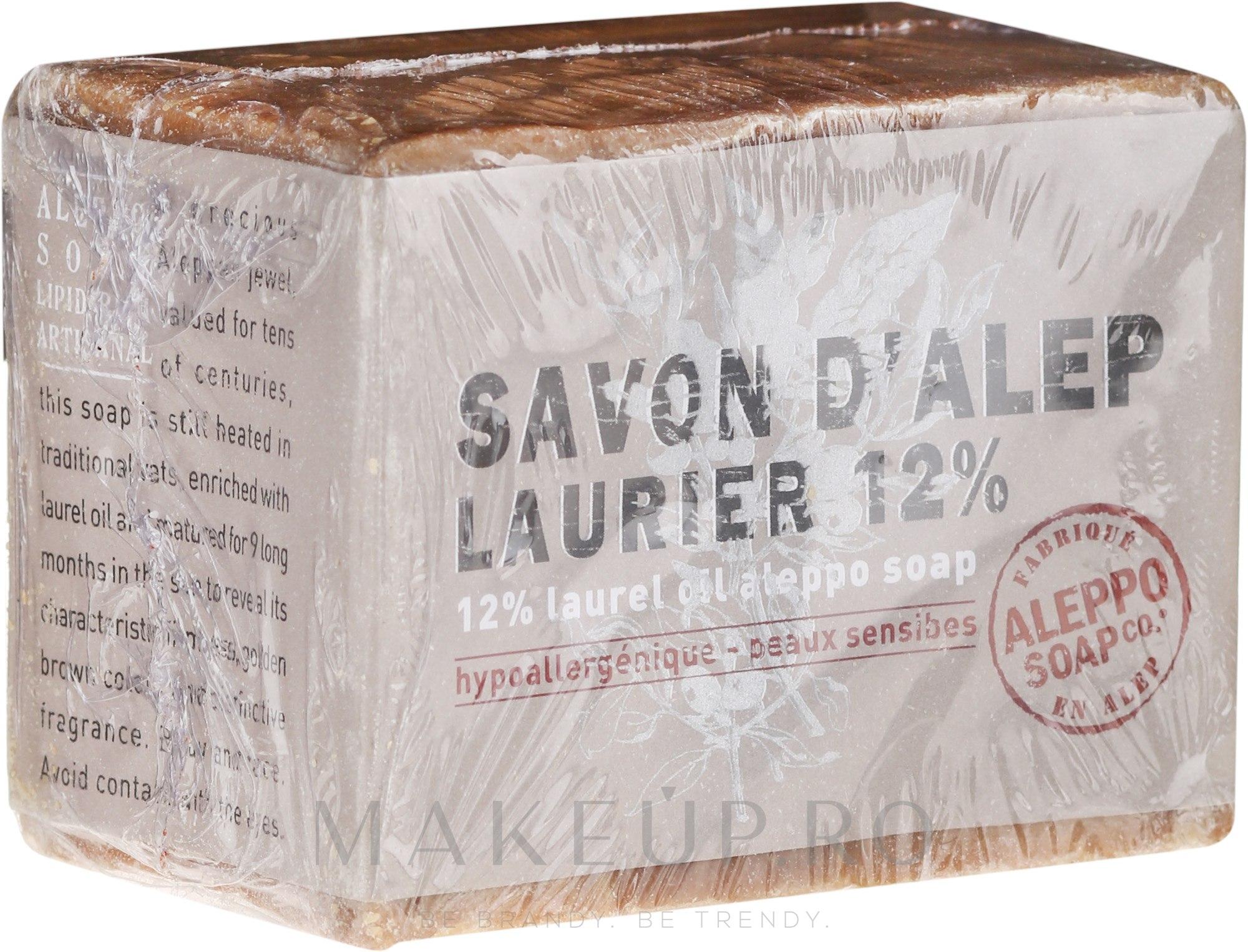 Săpun de Alepo cu ulei de laur 12% - Tade Aleppo Laurel 12% Soap 12% — Imagine 200 g