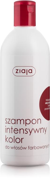 """Șampon pentru păr vopsit """"Culoare intensivă"""" - Ziaja Shampoo"""