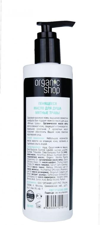 "Ulei de duș ""Plante de mentă"" - Organic shop Body Foam Oil Organic Mint and 7 Herbs — Imagine N2"