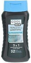 Parfumuri și produse cosmetice Gel-șampon 3 în 1 pentru piele sensibilă - Cool Men Ultrasensitive