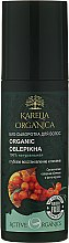 Parfumuri și produse cosmetice Ser Bio pentru regenerarea părului «Organic Oblepikha» - Fratti HB Karelia Organica