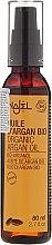 Parfumuri și produse cosmetice Ulei de argan organic - Najel