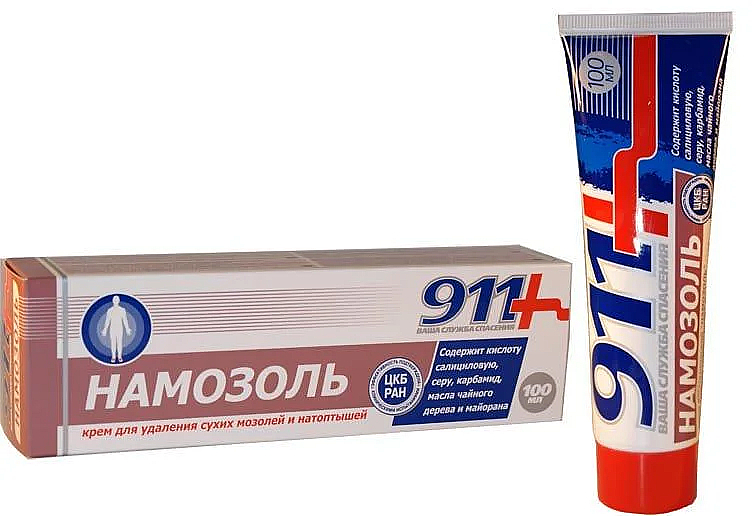 """Cremă pentru îndepărtarea calusurilor uscate """"Namosol"""" - 911"""