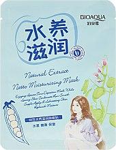 Parfumuri și produse cosmetice Mască cu extract din soia și efect de catifelare - BioAqua Natural Extract Mask