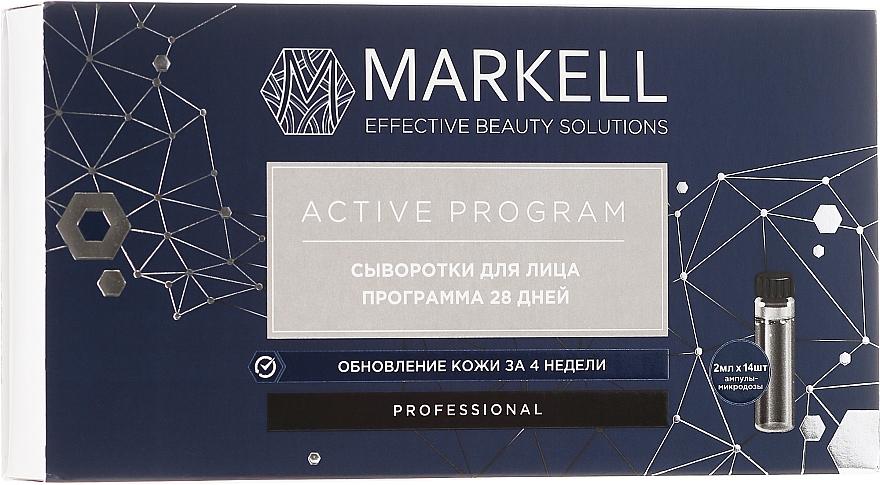 """Ser pentru față """"Tratament-28 de zile"""" - Markell Cosmetics Active Program"""