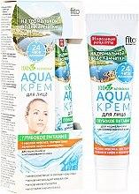 Parfumuri și produse cosmetice Cremă facială nutritivă pe bază de apă termală din Kamchatka - FitoKosmetik