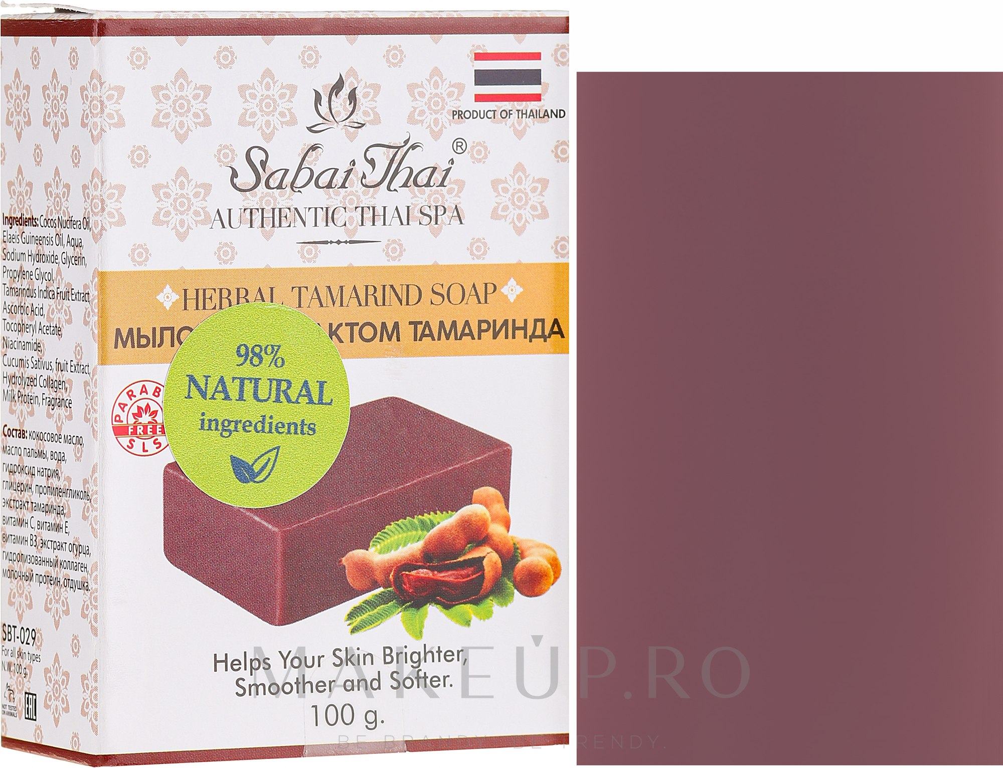 Săpun cu extract de tamarind - Sabai Thai Herbal Tamrind Soap — Imagine 100 g