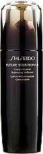 Loțiune hidratantă pentru față - Shiseido Future Solution LX Concentrated Balancing Softener — Imagine N2