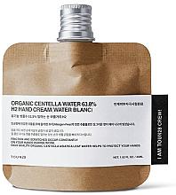 Parfumuri și produse cosmetice Cremă de mâini - Toun28 Hand Cream For Working Hands H2