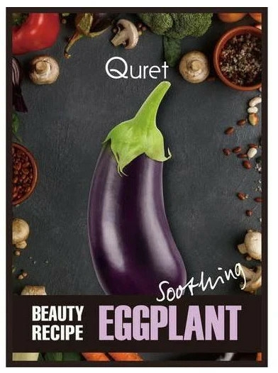 Mască calmantă pentru față - Quret Beauty Recipe Mask Eggplant Soothing — Imagine N1
