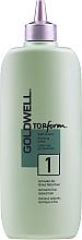 Parfumuri și produse cosmetice Soluție pentru ondulare permanentă - Goldwell Topform 1