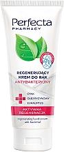 """Parfumuri și produse cosmetice Cremă antibacteriană pentru mâini """"Regenerare activă"""" - Perfecta Pharmacy Regenerating Hand Cream Anti-bacterial"""