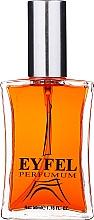Parfumuri și produse cosmetice Eyfel Perfume S-3 - Apă de parfum