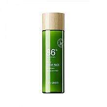 Parfumuri și produse cosmetice Emulsie hidratantă cu aloe vera pentru față - The Saem Jeju Fresh Aloe Emulsion