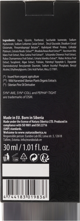 Ser intensiv cu efect anti-rid - Natura Siberica Caviar Platinum — Imagine N3