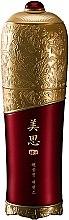 Parfumuri și produse cosmetice Ser pentru față - Missha Misa Cho Gong Jin Essence