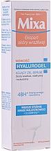 Parfumuri și produse cosmetice Cremă hidratantă de zi - Mixa Sensitive Skin Expert Hyalurogel