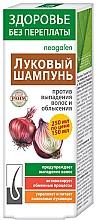 Parfumuri și produse cosmetice Șampon de ceapă împotriva căderii părului și a cheliei - KorolevFarm