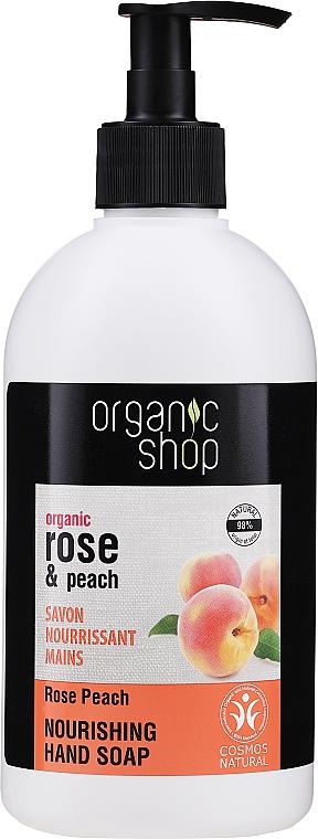 Săpun lichid nutritiv cu piersică - Organic Shop Organic Peach and Rose Hand Soap — Imagine N1