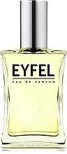Parfumuri și produse cosmetice Eyfel Perfume E-17 - Apă de parfum