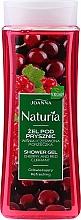 """Parfumuri și produse cosmetice Gel de duș """"Vişină şi coacăze roşii"""" - Joanna Naturia Cherry and Red Currant Shower Gel"""