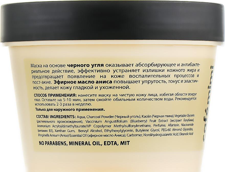 """Mască de față """"Anti-acnee"""" - Cafe Mimi Face Mask — Imagine N2"""