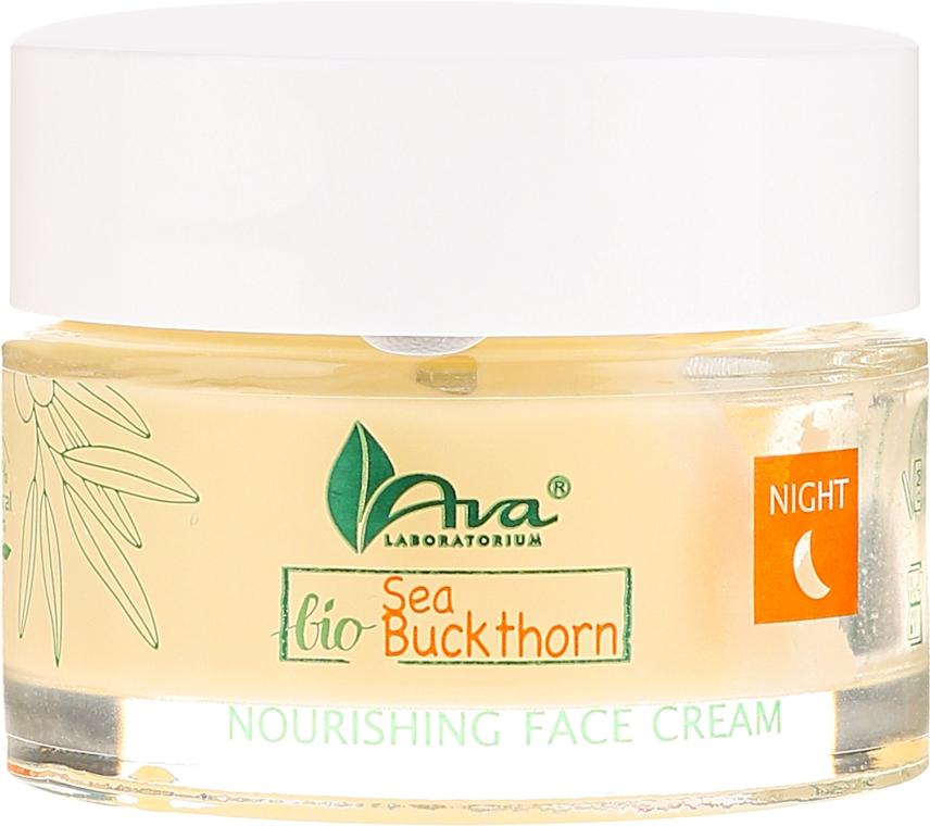 Cremă nutritivă de noapte, cu extract de cătină albă - Ava Laboratorium BIO Seabuckthorn Cream — Imagine N2