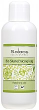 Parfumuri și produse cosmetice Ulei de corp - Saloos Bio Sunflower Oil