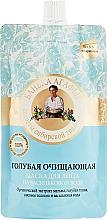 Parfumuri și produse cosmetice Mască facială pentru ten gras/mixt - Reţete bunicii Agafia