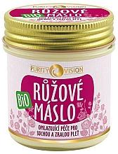 Parfumuri și produse cosmetice Ulei de trandafir - Purity Vision Bio