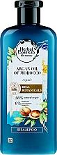 "Parfumuri și produse cosmetice Șampon ""Ulei de Argan marocan"" - Herbal Essences Argan Oil of Morocco Shampoo"