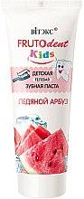 """Parfumuri și produse cosmetice Pastă de dinți pentru copii """"Pepene verde"""" - Vitex Frutodent Kids"""
