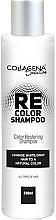 Parfumuri și produse cosmetice Șampon pentru restabilirea culorii părului - Collagena Solution REcolor Shampoo