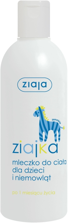 Lăptișor de corp, pentru copii - Ziaja Body Milk for Kids — Imagine N1