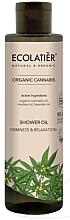 """Parfumuri și produse cosmetice Ulei de duș """"Cânepă organică"""" - Ecolatier Organic Cannabis Shower Oil"""