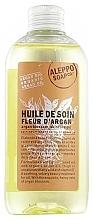 Parfumuri și produse cosmetice Ulei de corp - Tade Argan Blossom Skincare Oil