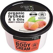 """Parfumuri și produse cosmetice Cremă pentru corp """"Litchi roz"""" - Organic Shop Body Cream Organic Lichee & Oils"""